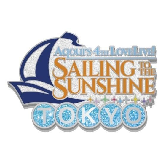 Love Live! Sunshine!! Aqours 4th LoveLive!〜Sailing to the